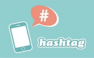 Cách sử dụng Hashtag hiệu quả trong bán hàng online