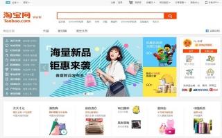 Hướng dẫn tự mua hàng trên Taobao